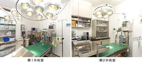 オオジ動物病院 手術室