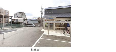 オオジ動物病院 駐車場